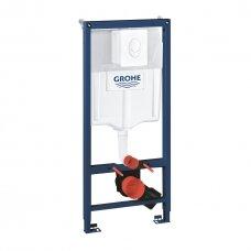 Grohe potinkinis rėmas WC puodui Rapid SL 3-IN-1
